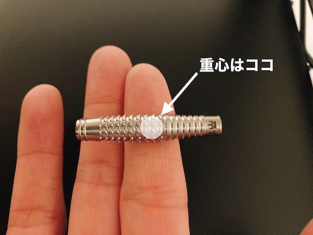 ロペス タイプ4のバレル単体重心