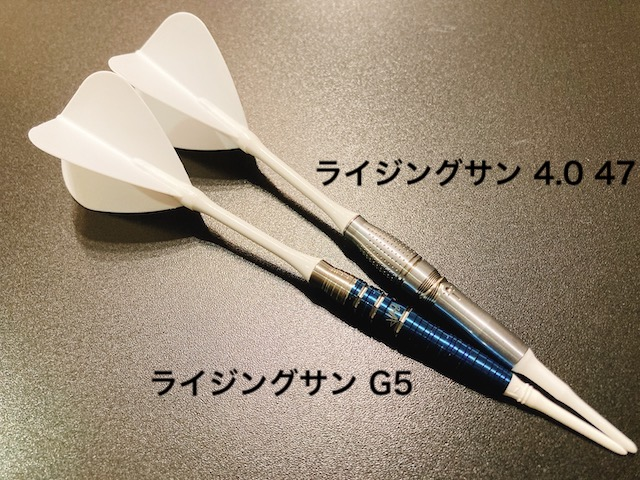 【ライジングサン G5】と前作【ライジングサン 4.0 47】との違い