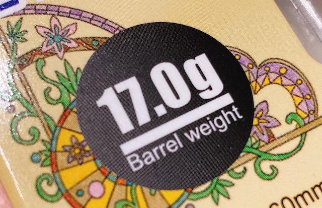 軽いダーツバレルの重さ