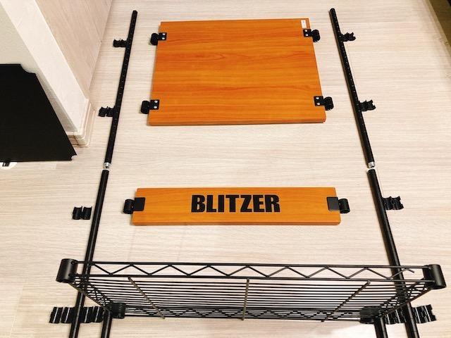 【ブリッツァー ダーツスタンド】の組み立て①:支柱A・B・Cにアジャスター・テーパースリーブ・棚板を取り付ける