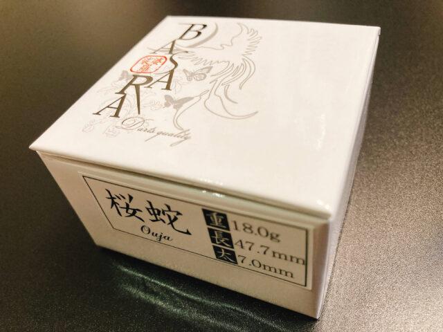 【BASARA 桜蛇】の形状・カット・デザイン・重心・重さ・長さ・スペック