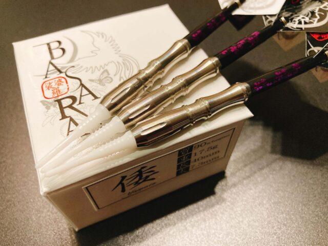 【ダーツバレル BASARA 倭(やまと) レビュー】フィット感と伸びのある矢飛び