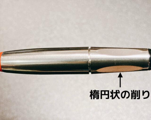 【ジョーカードライバー タビー】の形状・カット・デザイン・重心・重さ・長さ・スペック