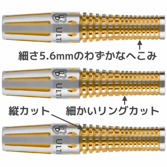 【カイザー4タイプ1・タイプ1プラス】の形状・カット・重心