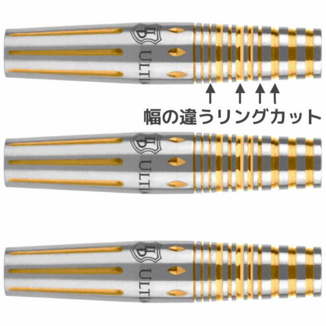 【カイザー4タイプ3・タイプ3プラス】の形状・カット・重心
